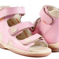Модель: Atena. Цвет: розовый/бежевый