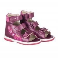 Новинка! Модель: Agnes. Цвет: розовый/фиолетовый.