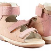Модель: Helios. Цвет: розовый/бежевый